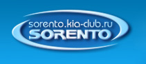 KIA sorento Club