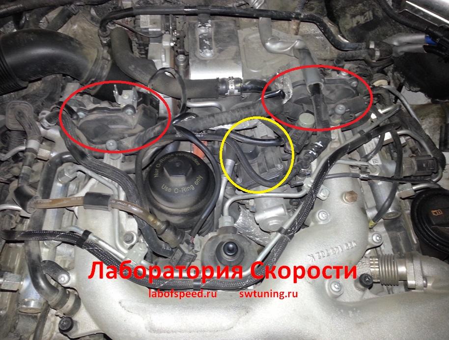 Чип тюнинг Audi A6 3 0 Tdi Программное удаление сажевого