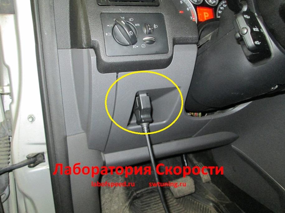чип тюнинг двигателя ford s-max