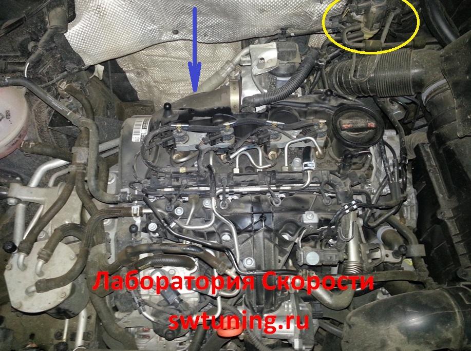 егр двигателя фольксваген